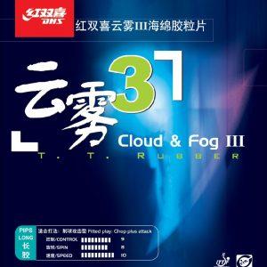 /var/www/web3300/tmp/con-5cfd862becddd/61325_Product.jpg